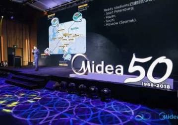 Phantos AD Stage for Midea's CAC 2018 Global Partner Conference