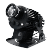 Gobocraft 100W 150W 200W LED IP65 Gobo Projector 1
